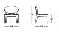 Кресло X605 Midori Longhi