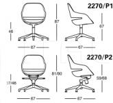 Кресло 2270 Eva Zanotta