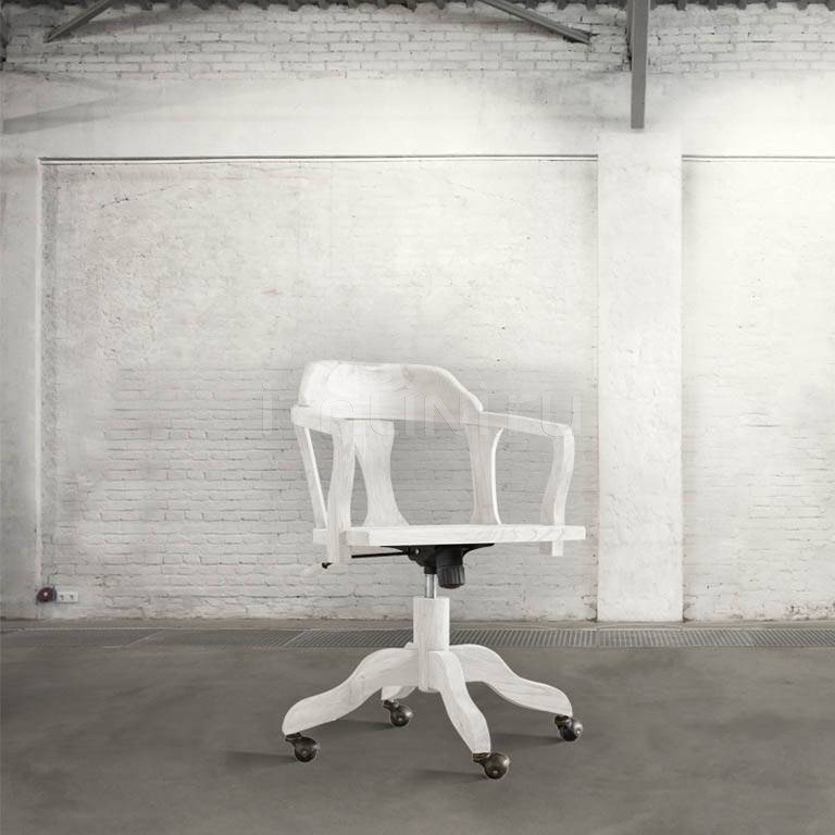 Кресло DB002967 Dialma Brown