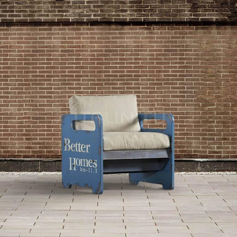 Кресло DB003551 Dialma Brown