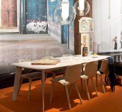 Стул Nut Dining Chair фабрика Moooi