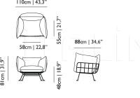 Кресло Nest Chair Moooi