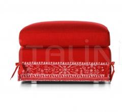 Диван Boutique Diary фабрика Moooi