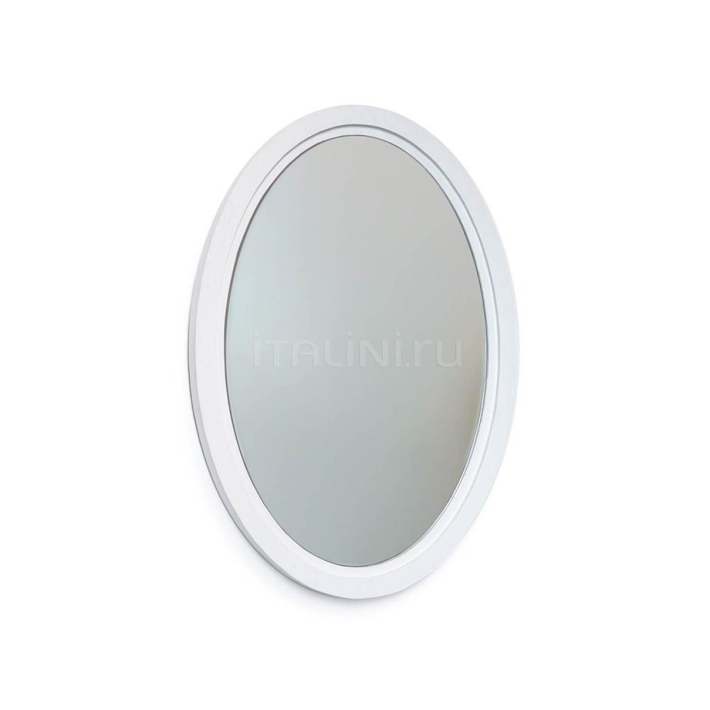 Настенное зеркало Paper Mirror Moooi
