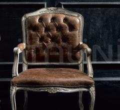 Кресло 1574 фабрика Vittorio Grifoni
