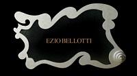Фабрика Ezio Bellotti