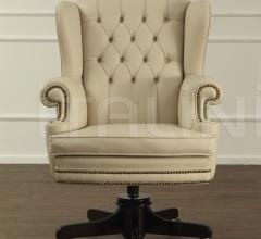 Кресло Sinatra office фабрика Galimberti Nino