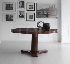 Круглый стол Brando фабрика Galimberti Nino