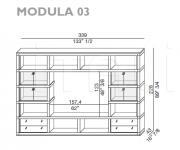 Модульная система Modula Galimberti Nino