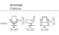 Кресло Fly Arketipo