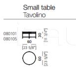 Кофейный столик Ula Arketipo