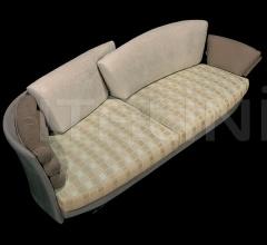 Модульный диван Regency фабрика IL Loft