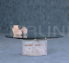 Кофейный столик Dill фабрика IL Loft