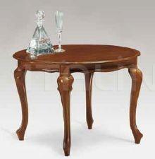Кофейный столик 234 Scappini & C