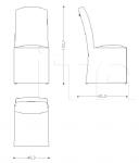 Стул Dalia fixed upholstered Armani Casa