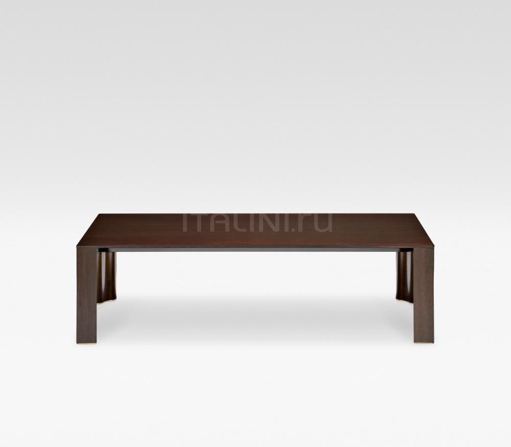 Журнальный столик Great low Armani Casa