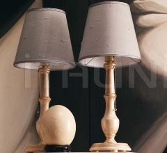 Настольная лампа RINA 548 pearl фабрика Giusti Portos