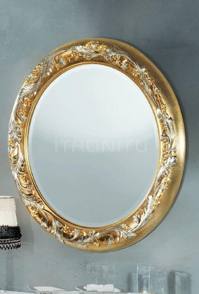 Настенное зеркало F127 Bakokko