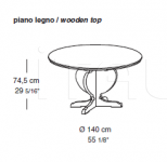 Круглый стол Agadir Besana