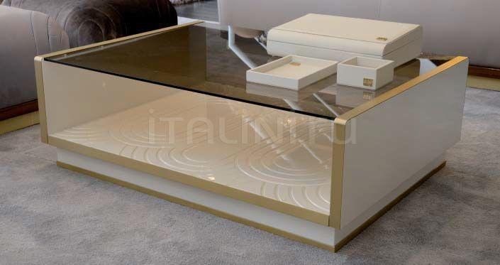 Журнальный столик Tray Besana