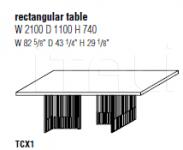 Стол обеденный CODEX Molteni & C