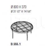 Кофейный столик D.555.1 Molteni & C