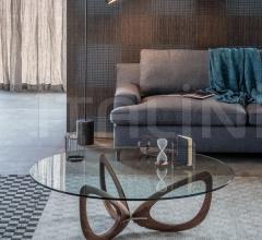 Кофейный столик Helix фабрика Cattelan Italia