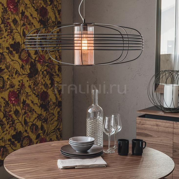 Подвесная лампа Galaxy Cattelan Italia