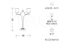 Настольный светильник ART. 730 Patrizia Garganti (Baga)