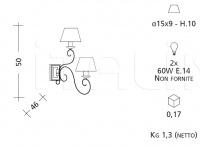 Настенный светильник ART. 784 Patrizia Garganti (Baga)