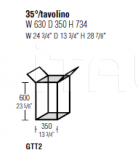 Столик 35°/TAVOLINO Molteni & C