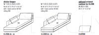 Модульный диван Reversi '14 Molteni & C