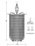 Подвесной светильник 2171 Patrizia Garganti (Baga)
