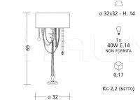 Настольный светильник 1041 Patrizia Garganti (Baga)