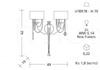 Настенный светильник 1044 Patrizia Garganti (Baga)