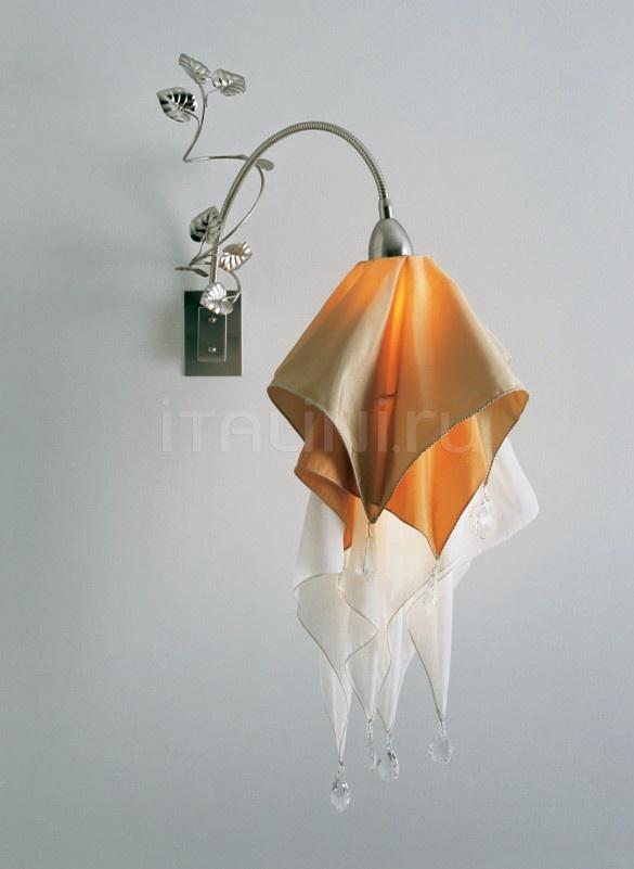 Настенный светильник 2143/V Patrizia Garganti (Baga)