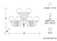 Настенный светильник 1112 Patrizia Garganti (Baga)