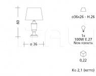 Настольный светильник CM527 Patrizia Garganti (Baga)