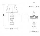 Настольный светильник CM530 Patrizia Garganti (Baga)