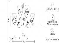 Настольный светильник 1086 Patrizia Garganti (Baga)