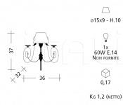 Настенный светильник 991 Patrizia Garganti (Baga)