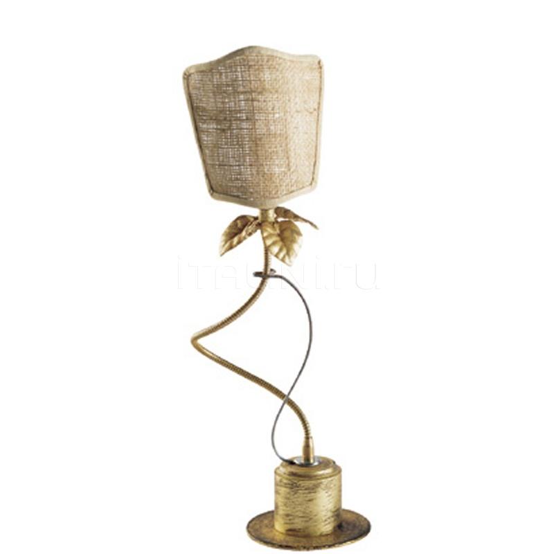 Настольный светильник 848 Patrizia Garganti (Baga)