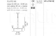 Подвесной светильник FLUTE K8 De Majo Illuminazione