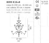 Люстра 8099 K16+8 De Majo Illuminazione