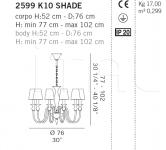 Люстра 2599 K10 SHADE De Majo Illuminazione