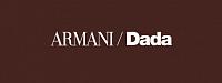 Фабрика Armani Dada