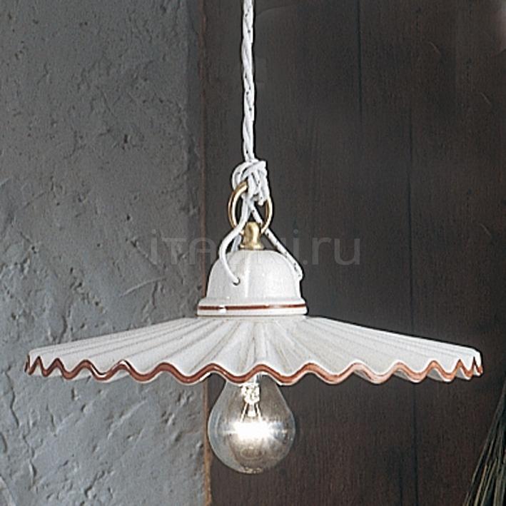 Подвесной светильник L'Aquila C084 Ferroluce