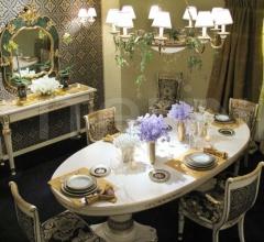 Стол обеденный VANITAS фабрика Versace Home