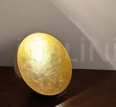 Напольный светильник Tekno Moon фабрика Catellani & Smith