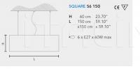 Подвесной светильник TESSUTI SQUARE S6 150 Masiero